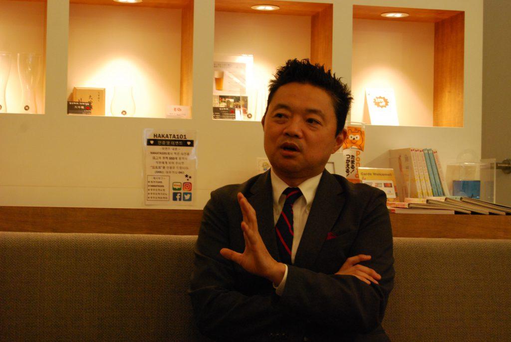 【ミライロ仕事図鑑】株式会社ホスピタブル